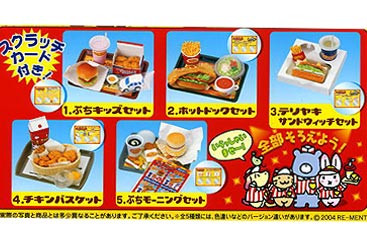 Re-ment Puchi Burger Set