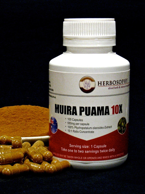 Muira Puama Extract capsules or powder @ Herbosophy