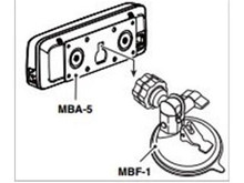 ICOM IC-MBA5 Mounting bracket for attaching the controller