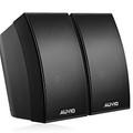 Auvio 2 Way Satellite Speakers (Pair) 4000461