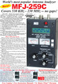 MFJ-259C SWR Antenna ANALYZER, HF/VHF and 220