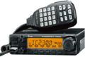 ICOM IC-2300H VHF FM Transceiver MIL-STD