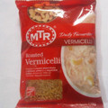 MTR Roasted Vermicelli