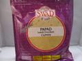 Swad Cumin Papad