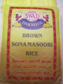Swad Sona Masoori Rice - Brown