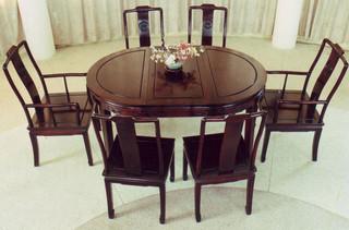Carved Dining Room Set