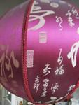 Shang Hai Fabric Hanging Lamp
