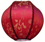 Shang Hai Fabric Hanging Lamp