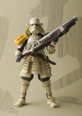 "Bandai Star Wars Teppo Ashigaru Sandtrooper Movie Realization 7"" Action Figure"