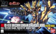 Bandai HG HGUC 1/144 Unicorn 02 Banshee Gundam RX-0 N Plastic Model 189503