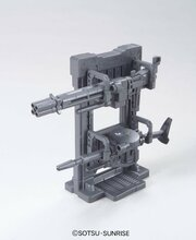 Bandai 1/144 RG HG Gundam Zaku Machine Beam Gun System Weapon Model Part 001
