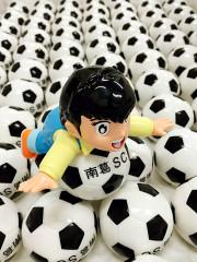 Kou Shou Do 1st anniversary CAPTAIN TSUBASA Kid vinyl figure