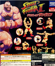 Takara Tomy Arts Street Fighter II Zangief Gashapon Full set of 8