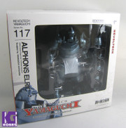 Kaiyodo Revoltech Yamaguchi #117 Alphonse Elric figure from Fullmetal Alchemist