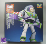 Kaiyodo Sci-Fi Revoltech #011 - Toy Story Buzz Lightyear action figure