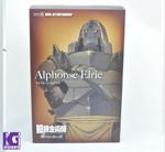 Medicom Fullmetal Alchemist Alphonse Elric RAH Real Action Heroes 1/6 Figure