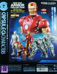 Kaiyodo Capsule Q Toys Ironman figure x 5 set