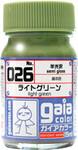 GAIA Model Color Paint 15ml 026 Semi Gloss Light Green