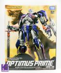 Takara Tomy Transformers DMK-03 Dual Model Kit - Optimus Prime - Lost Age Version