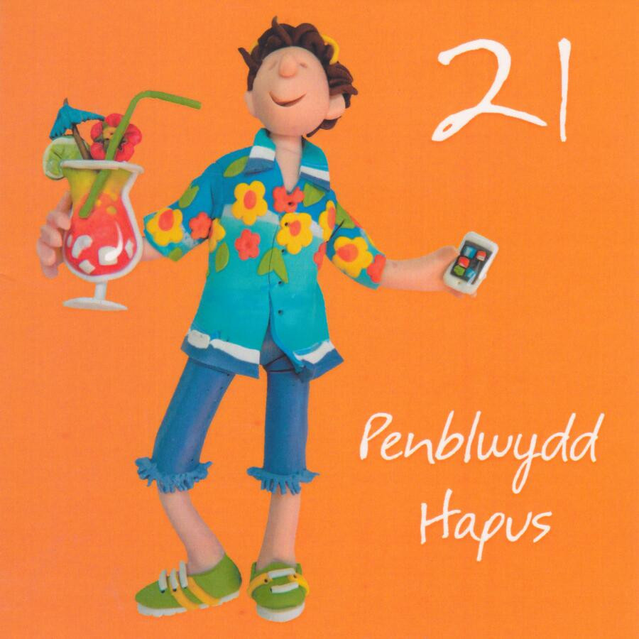 Penblwydd hapus welsh 21st birthday card male one lump or two penblwydd hapus welsh 21st birthday card male one lump or two penblwydd hapus welsh male age 21 birthday card bookmarktalkfo Gallery