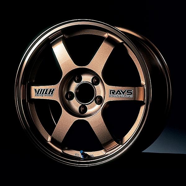 Volk Te37 Racing Wheel