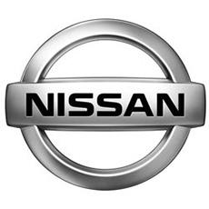 Nissan Intake