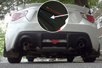 Rally Armor Black/Blue Urethane Mud Flaps - Scion FR-S / Subaru BR-Z
