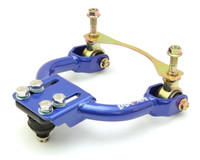 Honda 92-95 Civic Front Adjustable Control Arms - Megan Racing