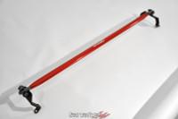 Tanabe Rear Strut Bar - Scion FR-S / Subaru BRZ