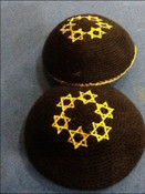 Knitted pin 200- Be a Star....A Jewish Star!
