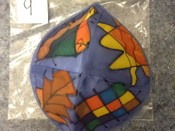 Gorgeous Silk Kippah # 9