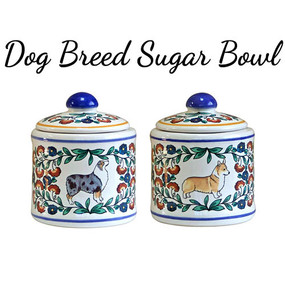 Australian Shepherd and Corgi sugar bowls