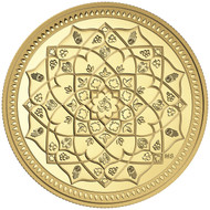 2016 $200 PURE GOLD COIN DIWALI: FESTIVAL OF LIGHTS