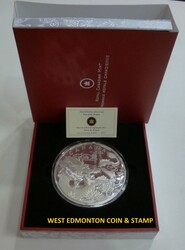 2012 $250 SILVER KILOGRAM - YEAR OF THE DRAGON - QUANTITY SOLD: 1,579