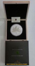2012 FINE SILVER ONE-KILOGRAM $250 COIN - MAPLE LEAF FOREVER - MINTAGE: 1,200