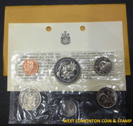 1970 UNCIRCULATED PROOF LIKE SET