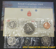 1975 UNCIRCULATED PROOF LIKE SET