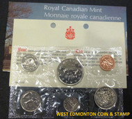 1976 UNCIRCULATED PROOF LIKE SET