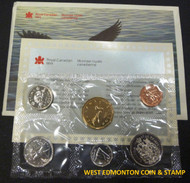 1990 UNCIRCULATED PROOF LIKE SET