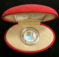 2003 $5 FINE SILVER MAPLE LEAF - HOLOGRAM GOOD FORTUNE