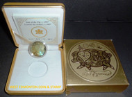 2007 $150 HOLOGRAM GOLD COIN - YEAR OF THE PIG
