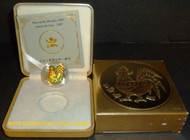 2005 HOLOGRAM GOLD COIN - YEAR OF THE ROOSTER