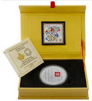 2014 50-CENT SILVER-PLATED COIN & STAMP SET - 100 BLESSINGS OF GOOD FORTUNE