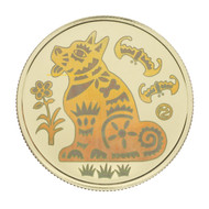 2006 LUNAR HOLOGRAM COIN - YEAR OF THE DOG - QUANTITY SOLD: 2,609
