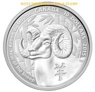 2015 $10 PURE SILVER COIN YEAR OF THE SHEEP