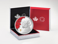 2015 $250 FINE SILVER COIN YEAR OF THE SHEEP