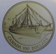 1991 14KT $100 GOLD COIN - EMPRESS OF INDIA
