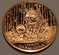CHINESE PANDA 1 OZ. COPPER ROUND