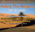 Aiding The Religion of Allah by Shaykh Muhammad ibn Ramzaan al-Haajiree