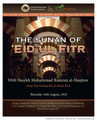 The Sunan of 'Eid ul Fitr by Shaykh Muhammad ibn Ramzaan al-Haajiree